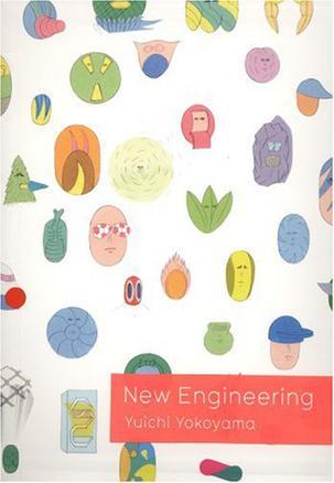 New Engineering – Yuichi Yokoyama – pdf mobi epub 电子书
