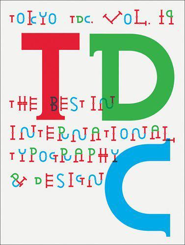Tokyo TDC Vol. 19 – Tokyo Type Directors Club – pdf mobi epub 电子书